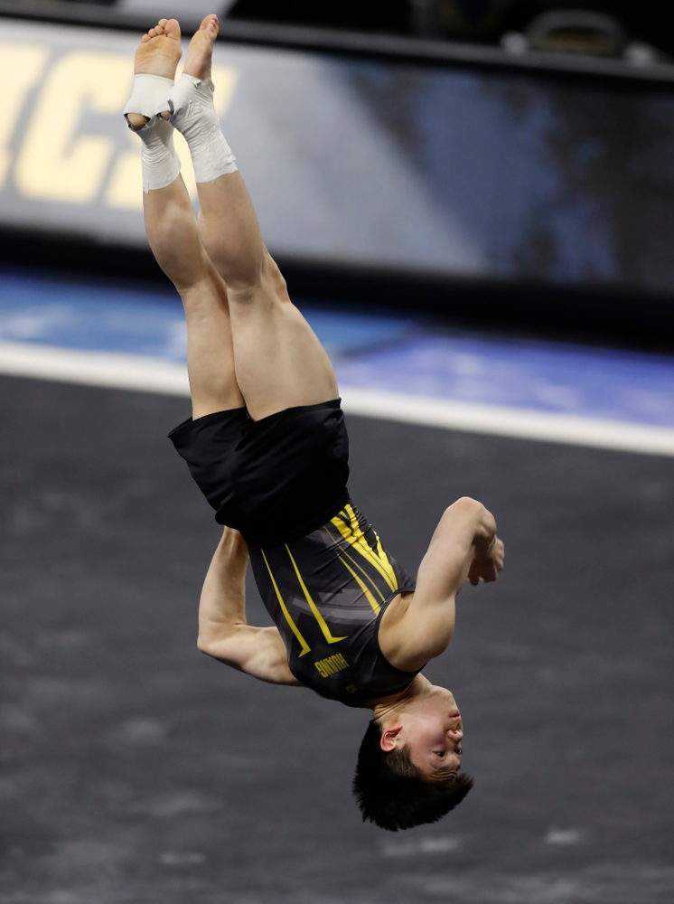 Iowa's Bennet Huang competes on the floor